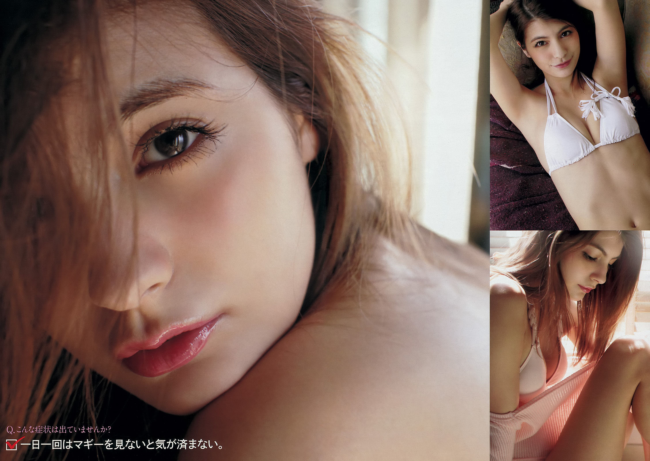 [Young Magazine杂志写真]マギー超高清写真大图片(10P)|84热度