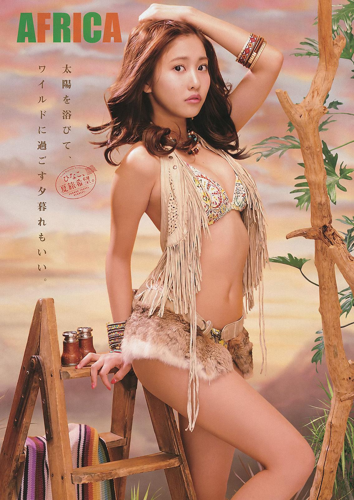 [Young Magazine杂志写真]佐野雏子超高清写真大图片(11P) 75热度