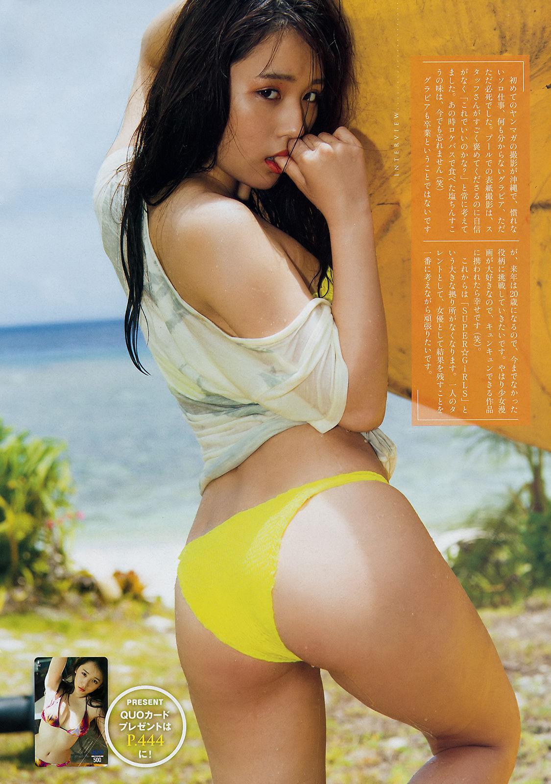 [Young Magazine杂志写真]浅川梨奈超高清写真大图片(11P) 608热度