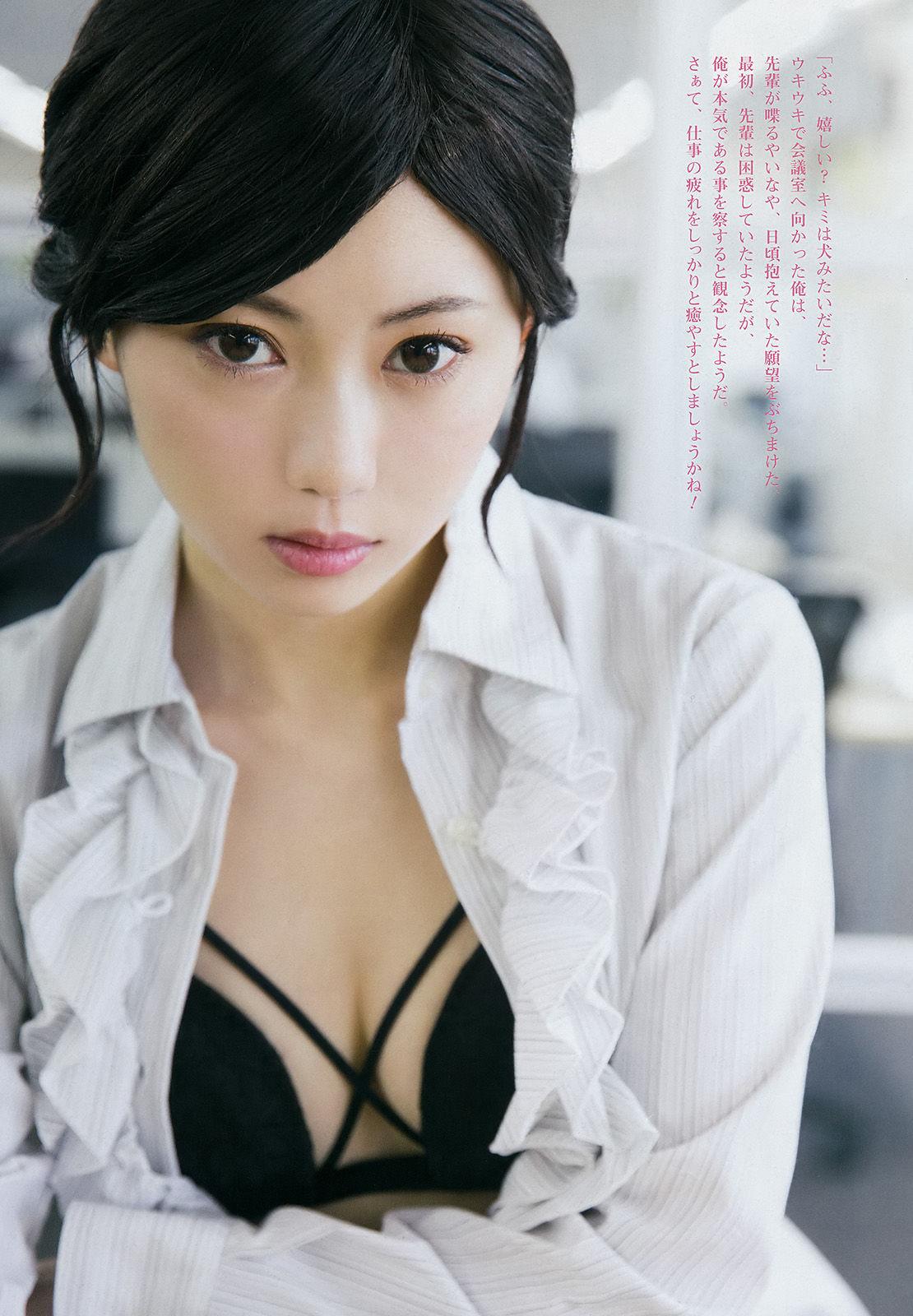 [Young Gangan杂志写真]铃木爱理超高清写真大图片(22P) 215热度