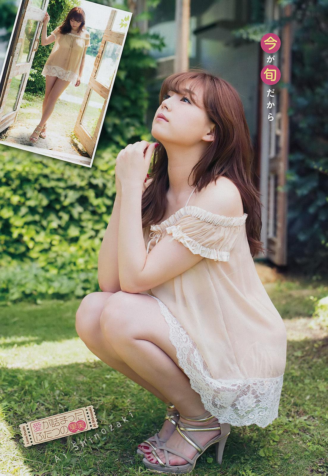 [Young Champion杂志写真]筱崎爱超高清写真大图片(15P) 181热度