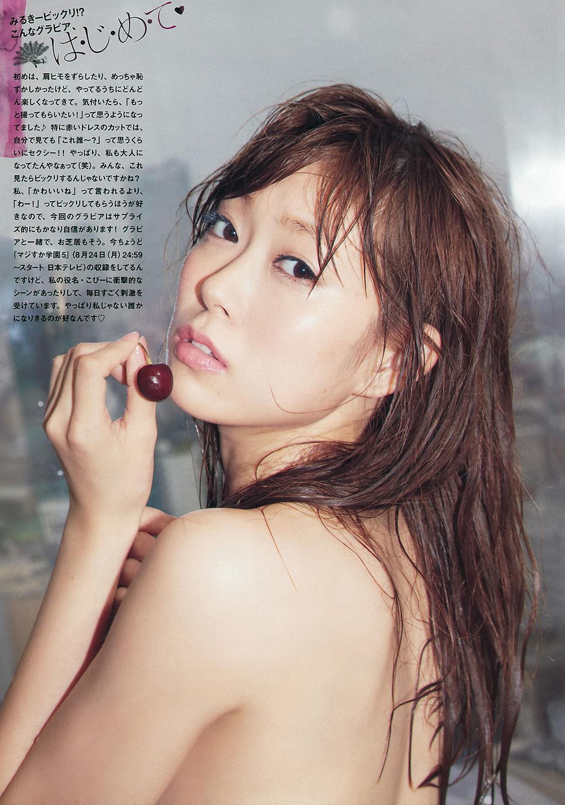 [Weekly Big Comic Spirits杂志写真]渡边美优纪超高清写真大图片(8P)|813热度