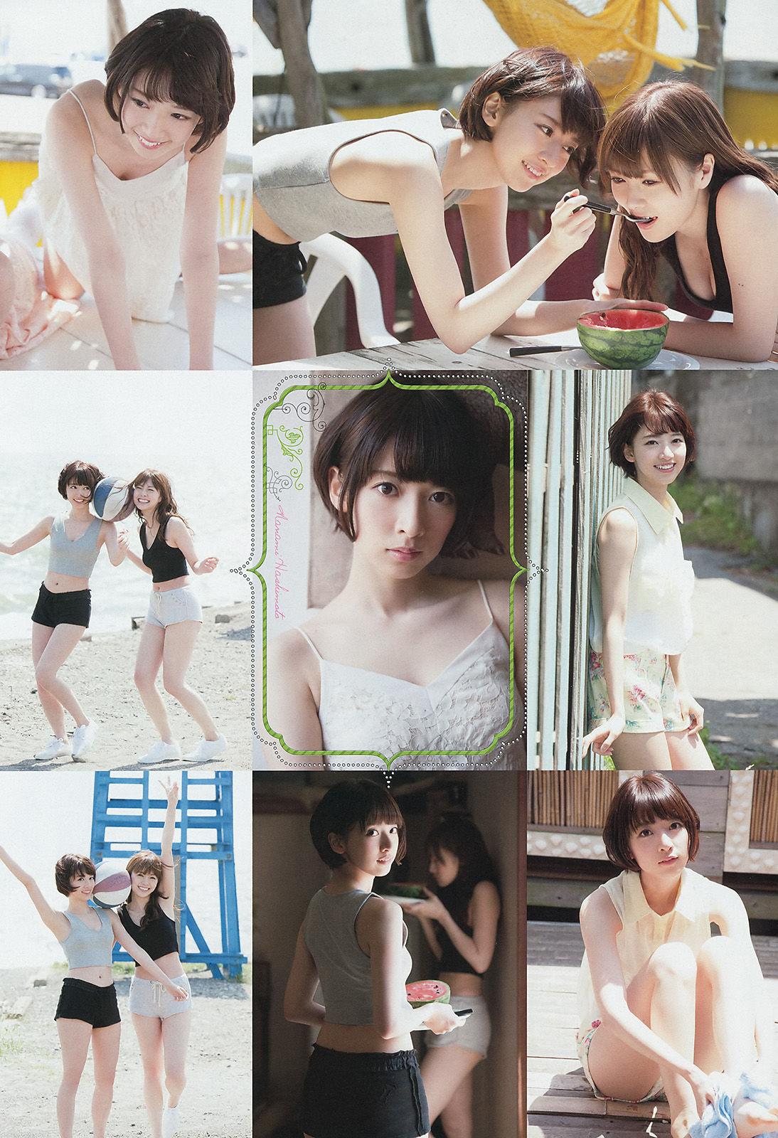 [Weekly Big Comic Spirits杂志写真]桥本奈奈未超高清写真大图片(8P)|485热度
