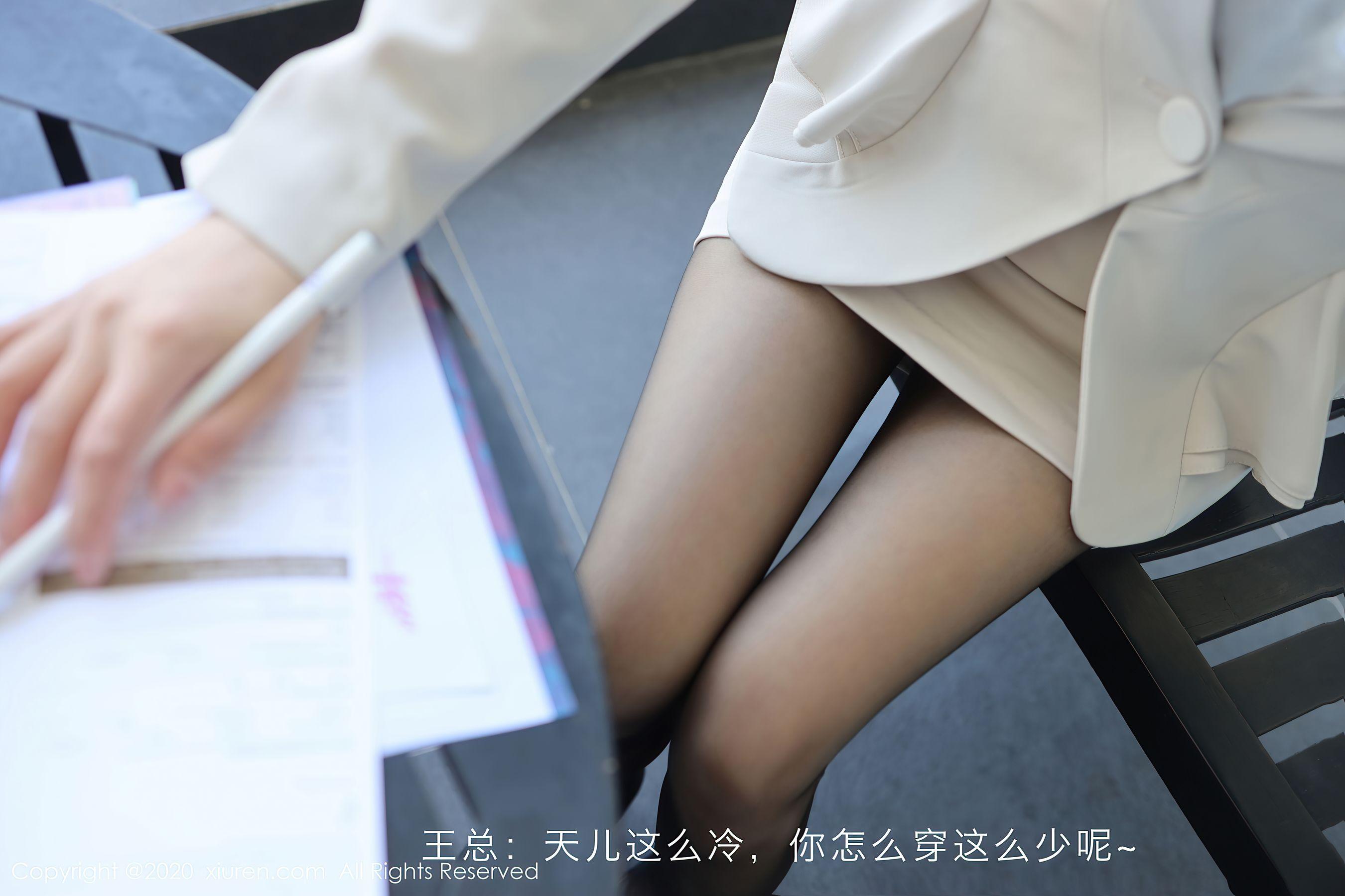 [秀人网]佘贝拉(佘贝拉bella)No.2804超高清写真大图片(54P)|139热度