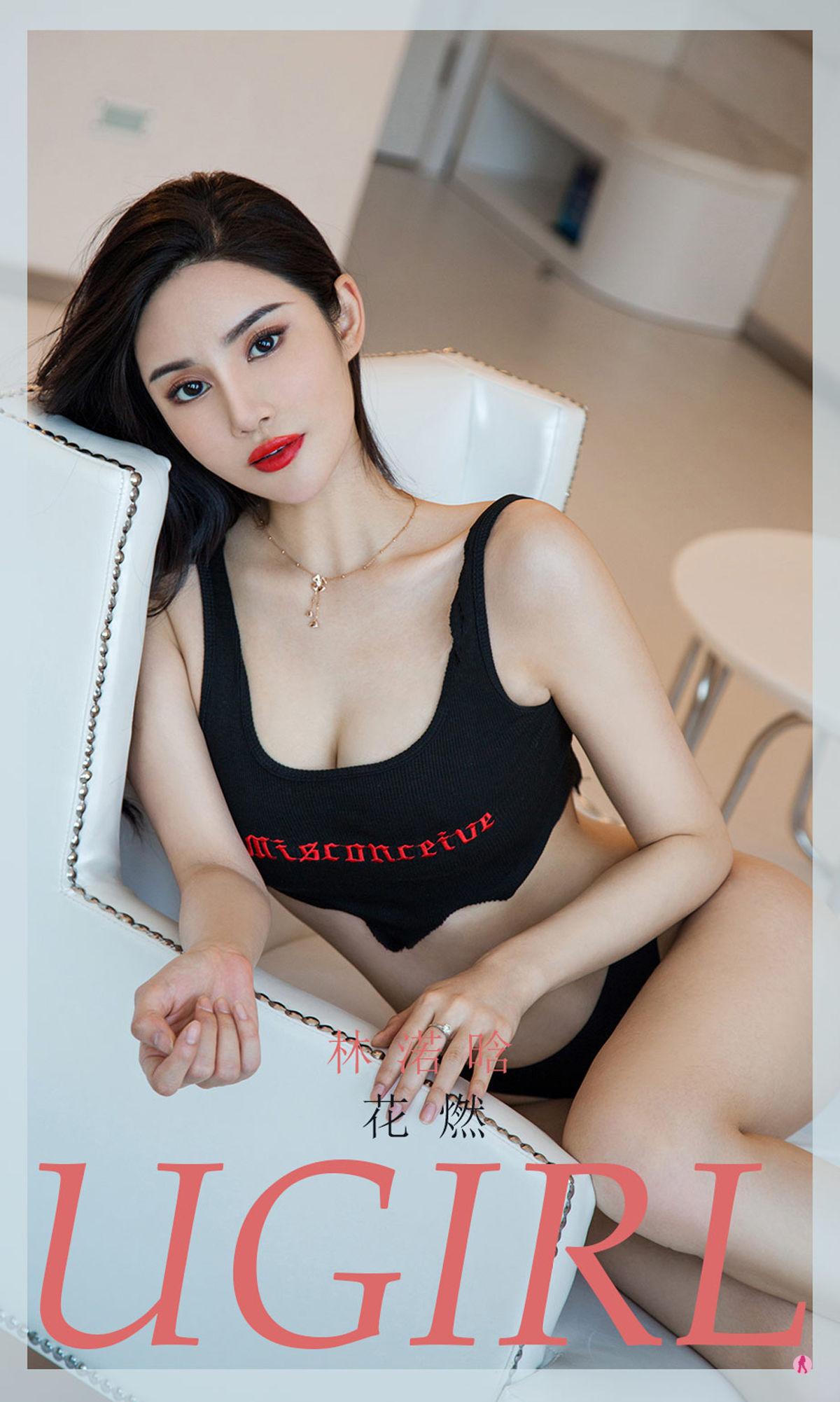 [尤果圈爱尤物]林渃晗No.1984超高清写真大图片(35P)|535热度