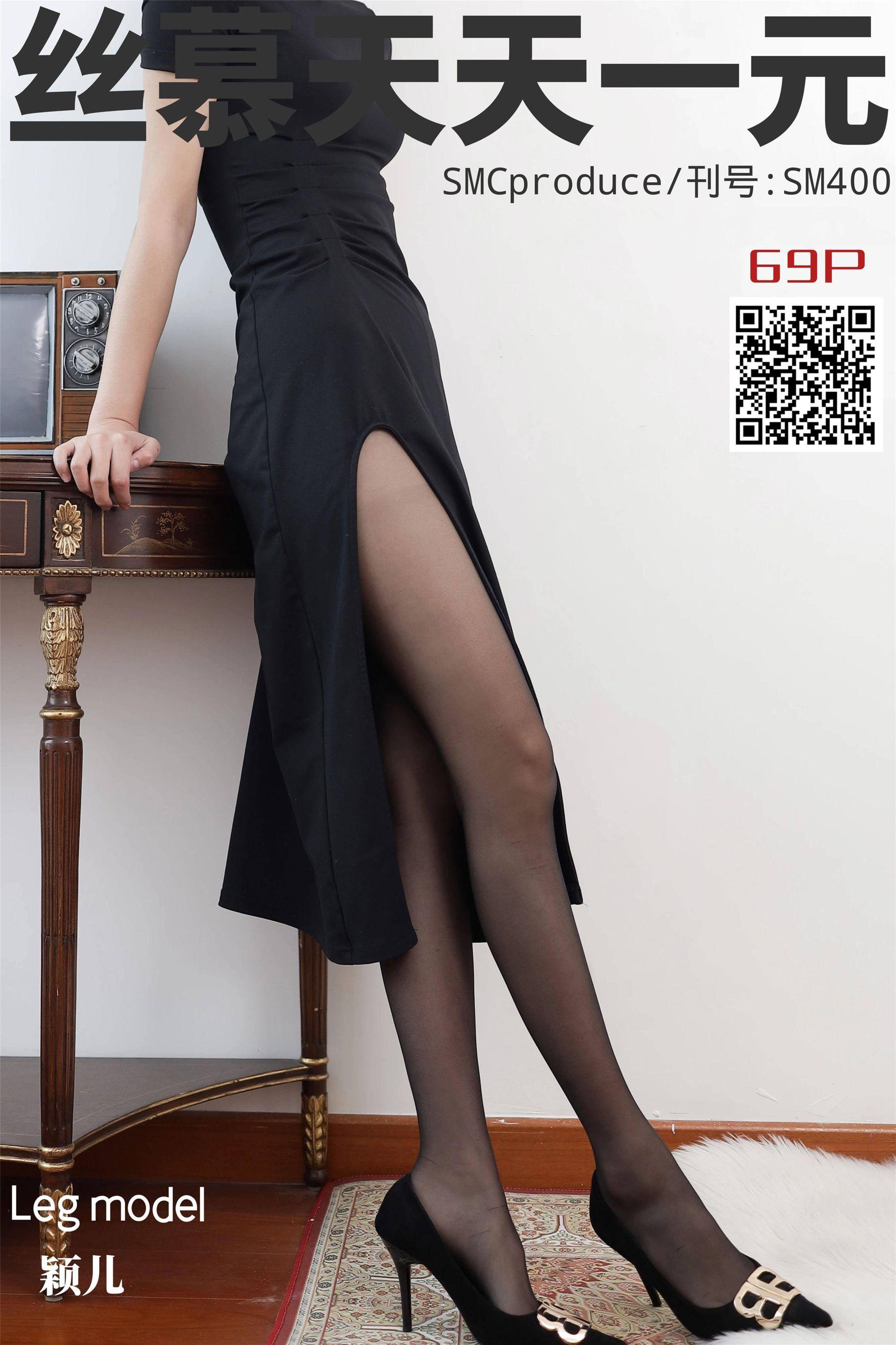 [丝慕]颖儿SM400超高清写真大图片(73P)|366热度