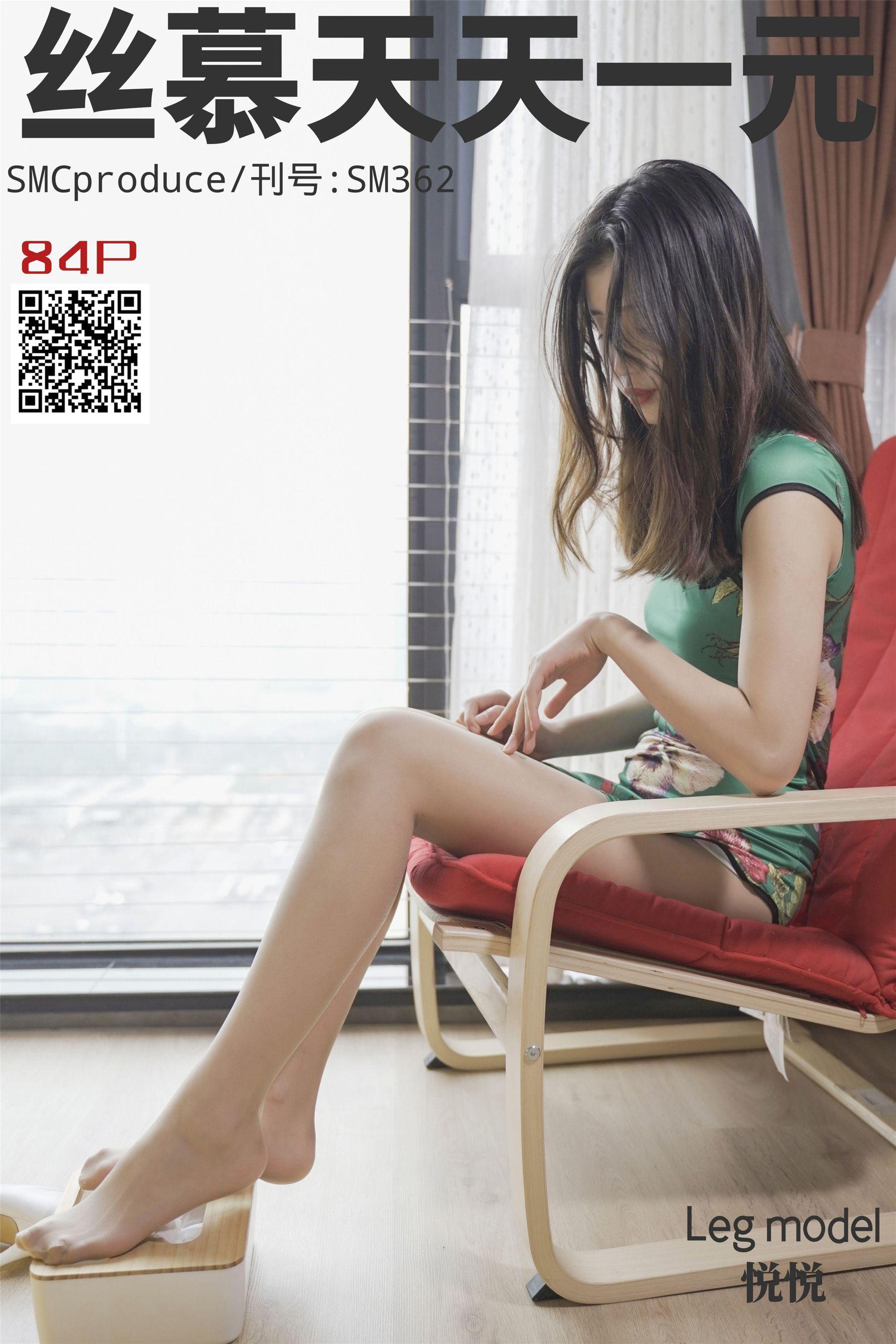 [丝慕]悦悦SM362超高清写真大图片(86P)|1000热度