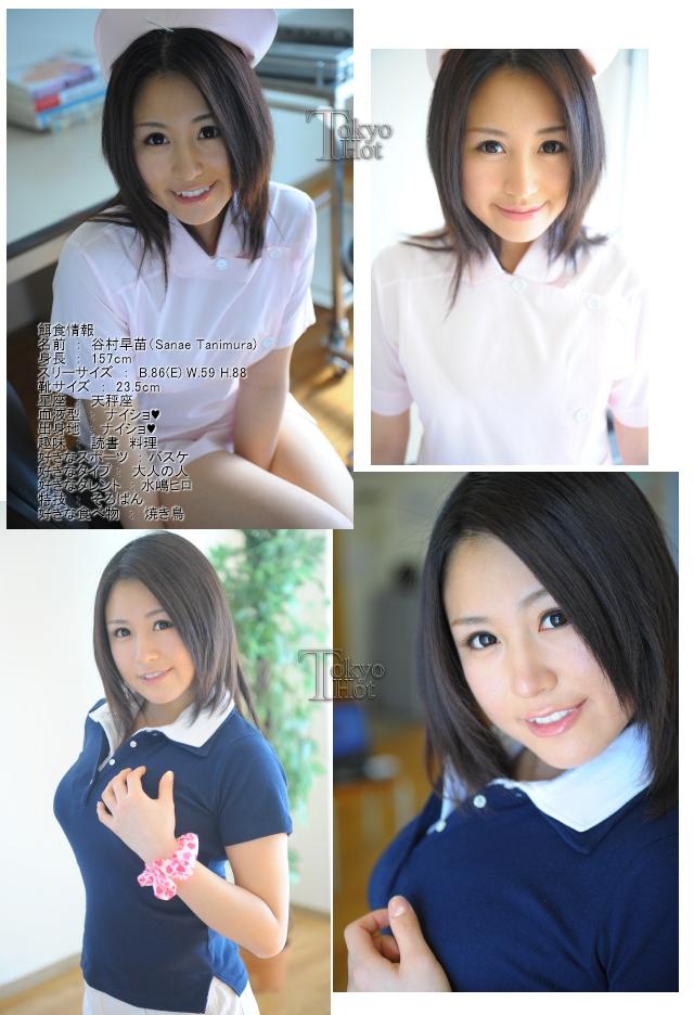 [Sanae Tanimura、谷村早苗]编号:NO.71234高清写真作品图片-2017-02-10上架