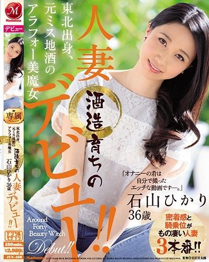 [Hikari Ishiyama、石山ひかり]编号:NO.49461高清写真作品图片-2007-01-03上架
