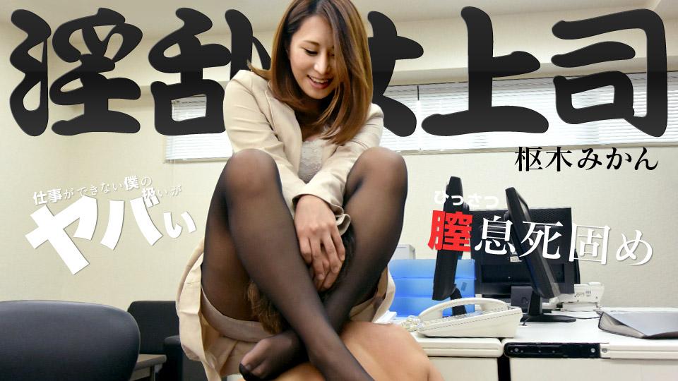 [Mikan Kururugi、枢木みかん]编号:NO.16981高清写真作品图片-2006-12-22上架